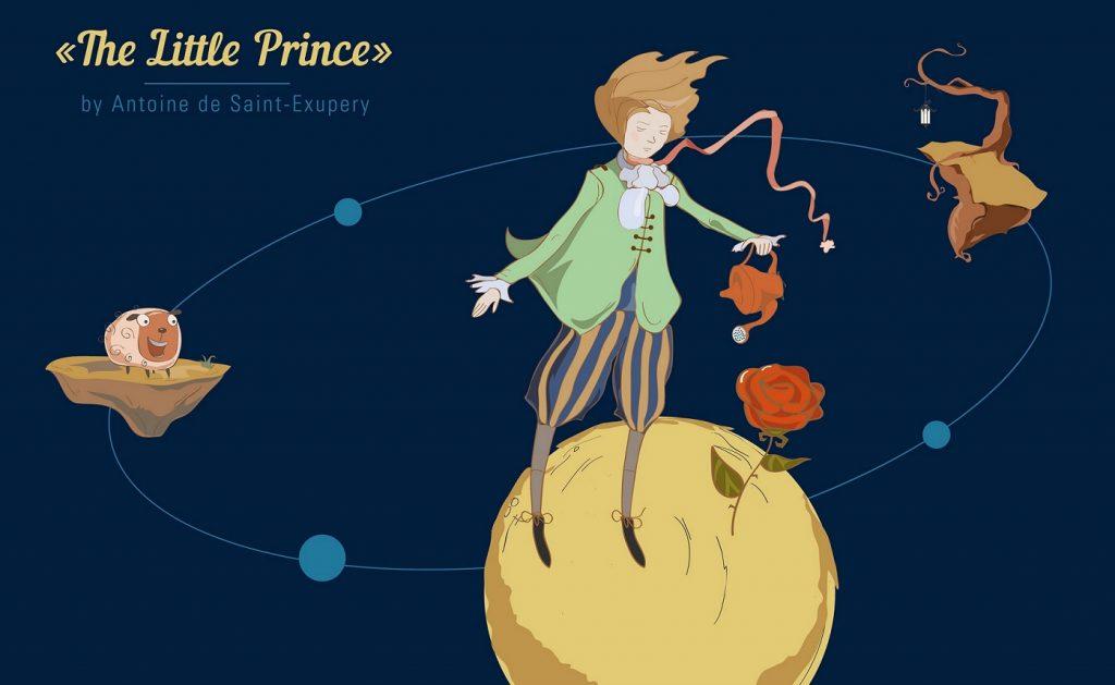 ציטוט אהבה של הנסיך הקטן